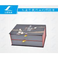 江恒包装精美茶叶盒燕窝盒纸盒抽拉盒印刷盒