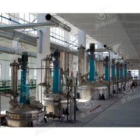 环氧树脂生产设备 真空反应釜 高剪切乳化机
