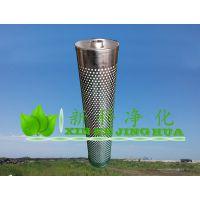 硅藻土除酸滤芯30-150-207抗燃油滤芯