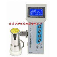 中西供应辛烷值/十六烷值分析仪 型号:SJD-SHATOX-100K库号:M401684