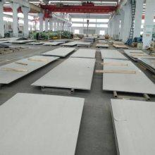 耐酸碱不锈钢板价格 重庆耐酸碱不锈钢板厂 重庆太钢总代理
