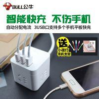 公牛插座智能立体魔方插座带USB孔插排插线板2.4A快速充电插线板