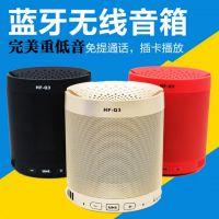 创意户外蓝牙音箱HFQ3无线便携迷你音箱手机支架低音炮插卡音响