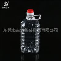 4.3L食用透明油瓶厂价直销价格实惠质量保证
