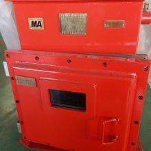 矿用UPS电源厂家 矿用UPS不间断电源价格 DXBL2880矿用锂离子蓄电池电源