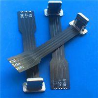 苹果5无线充电8P公头+FPC柔性排线+5V无线充(3焊点)金属镀镍