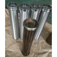 汽轮机油动机工作滤芯 0110D010BN3HC/-V