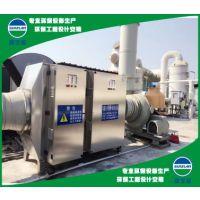 江门RCO有机废气催化燃烧一体化设备 废气净化处理工程设计与安装