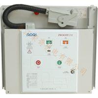 户内高压真空断路器VS1手车式操作机构配件散件全套