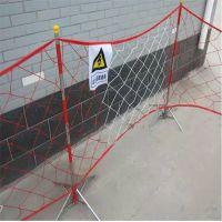 金淼牌 1米*5米 电力施工安全围网价格 金淼电力生产