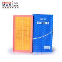 富滤盛/filtersun 比亚迪G6空气格BYD思锐空气滤清器空气滤芯1.5T
