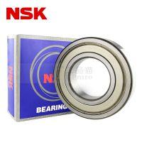 轴承  NSK6202    深沟球轴承 轮滑轴承  质量正品保证