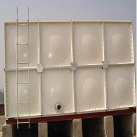 厂家直销SMC玻璃钢组合式水箱方形玻璃钢模压水箱玻璃钢拼装水箱