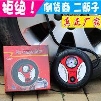 汽车用品 轮胎 充气泵 12V迷你打气机 车载充气机 电动打气泵批发