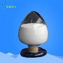 厂家供应 沉淀法白碳黑 补强填充剂 白炭黑SiO2