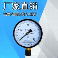 厂家直销工艺品管件配件压力表4分接头 外丝压力表模型装饰