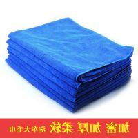 加大洗车布大毛巾65 180加厚汽车专用美容用擦车布特厚多功能巾