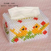 毛线绣欧式编织学生饰品家用清新卫生间自制手工串珠纸巾盒抽纸盒