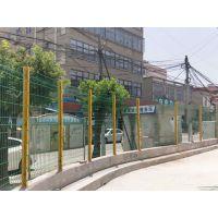 高档小区墙头绿色围栏网@雄县新区高档小区墙头绿色围栏网厂家