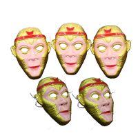 猴面具美猴王孙悟空面具 儿童卡通面具 猴脸面具 西游记面具