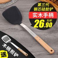 木柄不锈钢耐高温不粘锅专用平底锅铲炒菜家用厨房硅胶铲铲子厨具