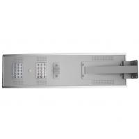 厂家供应太阳能路灯 30W一体化人体感应灯 LED太阳能路灯 按需定制