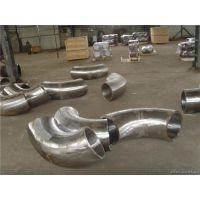 厂家供应低温钢弯头合金钢变径弯头