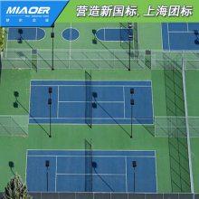 屯溪上海幼儿园地面施工单位