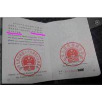 19年江苏省一级消防工程师考试审核变更
