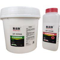 粘涂利2.5导热系数散热胶水 耐高温铝合金散热器粘接导热胶