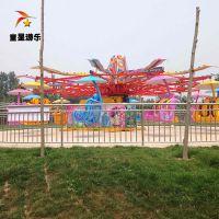 公园大型游乐设备双人飞天童星厂家专业打造
