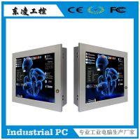 10.4寸工业平板电脑支持WIFI/3G/GPS
