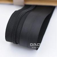DAQ大器拉链品牌:3#5#尼龙防水拉链定制