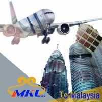 吾空物流-马来西亚/新加坡专线,接化妆品/带电产品,及各类普货