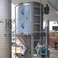 东莞博昌工厂直销干粉搅拌设备 价格优 品质高