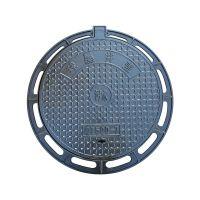 【厂家直销】700*800mm-E600球墨铸铁井盖 园林 市政 道路 小区 圆形井盖