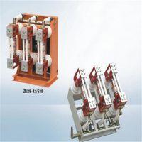 ZN28-12T/1600手车式ZN28-12T固定式
