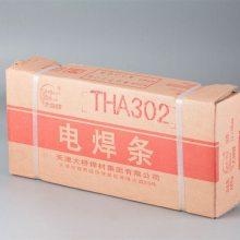 电厂专用日本住友YT-304H不锈钢氩弧焊丝