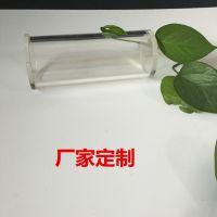 实验试管亚克力实验管透明试管实验试管瓶化学实验玻璃试管厂家