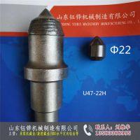 掘进机截齿U47-22截齿钻头德国截齿多少钱
