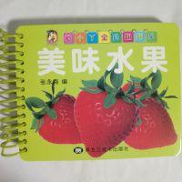 山东新海彩印定制印刷水果识图卡宝宝认识水果图卡