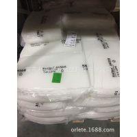 现货出售天然橡胶 胶243(4450S)/厂家直销