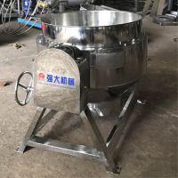 煮牛筋肉夹层锅 立式夹层锅