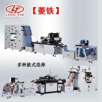 供应菱铁LTA-460全自动薄膜开关丝印机