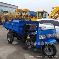 汉中专供矿用工程柴油自卸三轮车  拉货使用水泥三轮车
