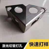方管切圆 不锈钢激光切割加工 铁板激光切割加工 钣金焊接加工