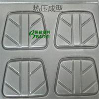 生产EVA研磨产品 EVA热压制品,EVA冷压成型,EVA压模加工