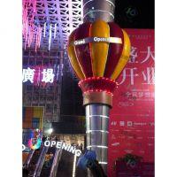 厂家特卖中空热气球玻璃钢雕塑 大型商场开业美陈雕塑挂件
