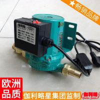 家用热水水泵 屏蔽泵开关 循环泵暖气 唐