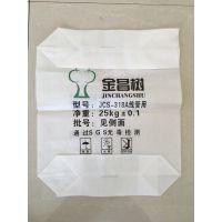 辽宁省(省会沈阳50KG水泥方底阀口袋平底袋史太林格方底袋